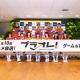 サイバーエージェントとEXNOA、ゲーム×アニメ新PJ「プラオレ!」制作発表会を開催 Craft Eggがキャラクター原案 アニメは21年10月放送開始