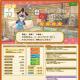 セガ、『けものフレンズ3』で「5月体力測定しょうたい」を開催!  ピックアップはG・ロードランナー!