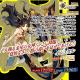 TYPE-MOON/FGO PROJECT、『Fate/Grand Order』で「900万DL突破キャンペーン」を24日17時より開催 ピックアップ召喚に「★5 イシュタル」が登場