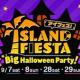 C&R社、13のアニメ・ゲームコンテンツが参加する「アイランドフェスタ Big Halloween Party!」を横浜・八景島シーパラダイスで開催!