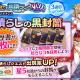 DMM GAMES、『かんぱに☆ガールズ』で「かんぱに☆飛べ飛べ!ミニこいのぼりと雨晴らしの巫女」イベント開催中!