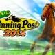コーエーテクモゲームス、『100万人のWinning Post』でデイリースポーツコラボ第2弾を開催