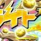 ガンホー、『パズル&ドラゴンズ』にライトチャレンジ!!(超地獄級)【ノーコン】」ダンジョンが本日より期間限定で登場!