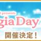 『マギアレコード』1周年記念イベント「Magia Day 2018」のチケット一般販売が明日10時より開始…先着順で予定数に達し次第終了