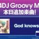 ブシロード、『D4DJ Groovy Mix』に「God knows...」原曲を追加