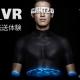 """サイバーカフェBAGUSに""""ガンツ玉""""が出現 あのVRTHEATER「GANTZ:O_VR」の3Dバージョンが登場"""