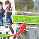 KONAMI、8月5日にサービス終了予定の『ラブプラス EVERY』に「カノジョプラス Lite」を近日追加 サービス終了後も一部機能を利用可能に