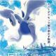 SCRAP、リアル脱出ゲーム×劇場版ポケットモンスター『風の遊園地からの脱出』を7月に東京・大阪で開催 特設サイトにて練習問題を公開中