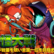 ガンホー、『妖怪ウォッチ ワールド』で待望の新機能「妖怪大戦」を開幕! テレビCM「妖怪大戦」の放映開始!