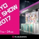 【TGS2017】KLab、『BLEACH Brave Souls』や『キャプテン翼 ~たたかえドリームチーム~』などのステージイベントスケジュールを一挙公開