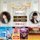 テレビ東京、「あにてれ」でチケット購入でライブ配信が視聴できる新機能を追加