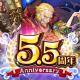 マイネットゲームス、『戦の海賊』で5.5周年を記念した豪華キャンペーンを開催!
