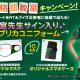 KONAMI、『麻雀格闘倶楽部Sp』でMリーガー高宮まりによる「麻雀格闘教室」を公開