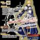 FGO PROJECT、『Fate/Grand Order』で「アーサー・ペンドラゴン〔プロトタイプ〕」が期間限定登場するピックアップ召喚を開催