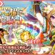 アルファゲームス、『ワンモア・フリーライフ・オンライン・モバイル』で照花繚乱ガチャを開催! 花騎⼠のエレナ登場!