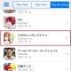 アカツキの新作『八月のシンデレラナイン』が早くもApp Storeの売上ランキング39位に登場!