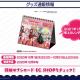 ブシロード、『ガルパ』の2021年卓上カレンダー発売を決定! 「バンドリ!TV LIVE 2020」第37回放送は15日22時から
