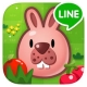 【App Storeランキング(1/19)】待望のダイヤセールを実施した『LINE ポコポコ』が自己最高の4位に!