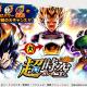 【Google Playランキング(7/6)】「祝賀会 七夕記念ガチャ」開催の『パワプロ』、「第13弾 超時空ガシャ」開催の『ドラゴンボール レジェンズ』がトップ30復帰