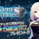 DMM GAMES、 進軍バトルRPG『要塞少女』正式サービス開始! ★5確定ガチャチケットもプレゼント!