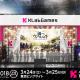 KLab、3月24日・25日に開催される「AnimeJapan 2018」に出展 本日より特設サイトを公開! 会場では初だし情報の発表も!?