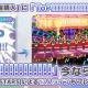 バンナム、『ミリシタ』で楽曲購入に「ToP!!!!!!!!!!!!!」が追加! いまなら無料で入手可能 新衣装「トップ!クローバー+(765PRO ALLSTARS)」が登場!