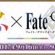 FGO PROJECT、『Fate/Grand Order』で「京まふ」に出展 関西地区で初のイベント出展
