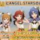 バンナム、『アイドルマスターミリオンライブ!シアターデイズ』でANGEL STARS用の衣装「トップ!クローバー」追加 ガシャ10回チケットとセットで