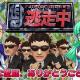 NTTドコモ、『逃走中【公式】』ゲームアプリのサービスを2020年6月10日をもって終了