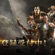 ベセスダとガイアモバイル、『The Elder Scrolls: Legends』で開発チームインタビュー及びアジア地域向け新機能を公開!