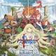 スクエニ、新作アプリ『聖剣伝説 -ファイナルファンタジー外伝-』を世界同時配信開始!! 王道アクションRPGの原点がスマホで鮮やかに蘇る