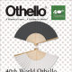 DeNA、『逆転オセロニア』が「第40回世界オセロ選手権」に協賛 公式リアルイベントでおなじみの前大会優勝者・高梨悠介さんも出場
