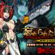 インフィニブレイン、『対魔忍RPG』で期間限定復刻イベント「忘れられた蛇神」を開催 限定ユニット「【電磁砲装備】セラステス」が手に入る