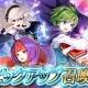 任天堂、『ファイアーエムブレムヒーローズ』でピックアップ召喚イベント「攻撃の鼓舞スキル持ち」を開始! ニノ・サナキ・カムイが対象に