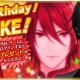 セガゲームス、『夢色キャスト』で「劇団ジェネシス」のキャスト「黒木 崚介(CV:古川慎)」の生誕祭イベントを開催