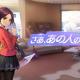 NetEase Games、『機動都市X』で機動力の高さが魅力の新メカ「中子星」を実装!