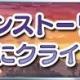 コーエーテクモ、『アトリエ クエストボード』でメインストーリーのクライマックスとなるエピソードを追加!