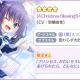 """ポニーキャニオンとhotarubi、『Re:ステージ!プリズムステップ』で""""そろそろ""""3周年記念!24時間限定「かえ&香澄」ピックアップガチャを開始!"""