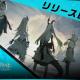 ビリビリ、『ブラック・サージナイト』5月20日に正式リリース! 5月14日には公式生放送「深淵覚醒SP」が配信決定