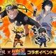 ポケラボ、『戦乱のサムライキングダム』で大人気TVアニメ「NARUTO-ナルト- 疾風伝」とコラボ実施 TVCMの放映もスタート