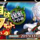 FGO PROJECT、『Fate/Grand Order』で期間限定イベント「復刻:二代目はオルタちゃん ~2016クリスマス~ ライト版」を11月15日18時より開催!