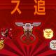 Cygames、『ワールドフリッパー』でボスバトルに「ファ・ルインガード」追加! イベント「マルチボスピックアップ」は23日より開催!