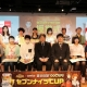NHN comicoとネットマーブル、賞金総額1000万円のマンガ・ノベルコンテスト「セブンナイツCUP」授賞式を開催