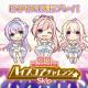 ポニーキャニオンとhotarubi、『Re:ステージ!プリズムステップ』でEXPERTが先行プレイできる「第93回ハイスコアチャレンジ」を開催!