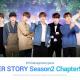 ネットマーブル、『BTS WORLD』でシーズン2チャプター5を追加! ☆5寝ぼすけテーマカードの確率UP!