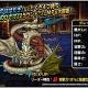 スクエニ、『DQMスーパーライト』でレジェンドクエスト「DQI」と「神獣フェス」を開催 ランクSS装備「ロトのつるぎ」入手のチャンス!