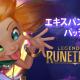 ライアットゲームズ、『レジェンド・オブ・ルーンテラ』でアップデートを実施! 「リヴェン」「ビクター」「ゾーイ」の新チャンピオン登場!