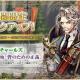 Smilegate、『エピックセブン』で増谷康紀さんが演じる英雄「チャールズ」の期間限定ピックアップ開催中!