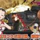 戦車道大作戦実行委員会、『ガールズ&パンツァー戦車道大作戦!』がプロレスラー・蝶野正洋さんとのコラボ第2弾を来年1月1日より開催!