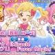 バンナム、『アイカツ!フォトonステージ!!』で「アイカツスターズ!」虹野ゆめと桜庭ローラのシナリオと楽曲を追加